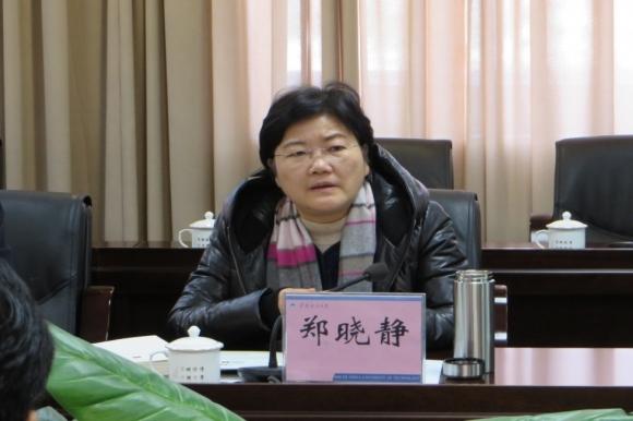 郑晓静李建东带队赴华南理工大学开展相关工作调研