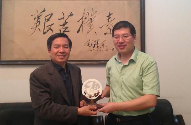 多媒体技术论文_哥伦比亚大学Shih-Fu Chang教授应邀来西电访问-西安电子科技大学 ...