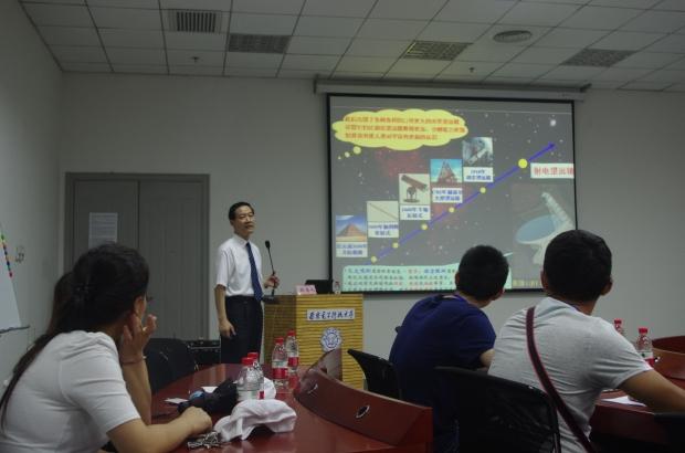 安电子科技大学2015两岸IT之星夏令营活动组图