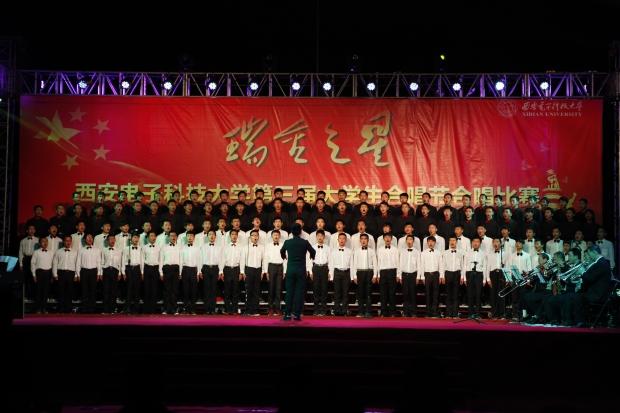 中国军魂合唱乐谱