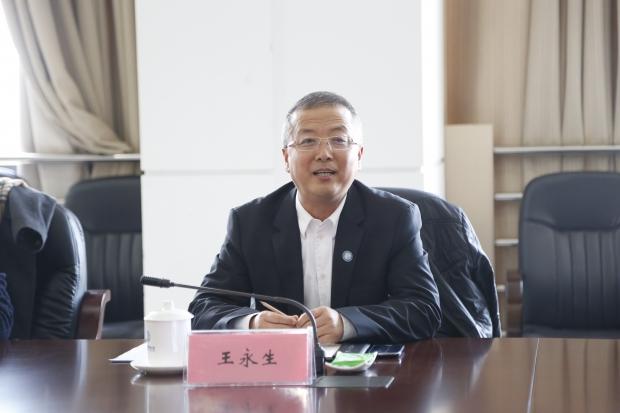 北京信息科技大学校长王永生一行来西电交流座谈